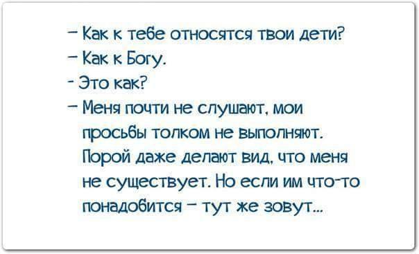 http://forumimage.ru/uploads/20161211/14814840354951469.jpg