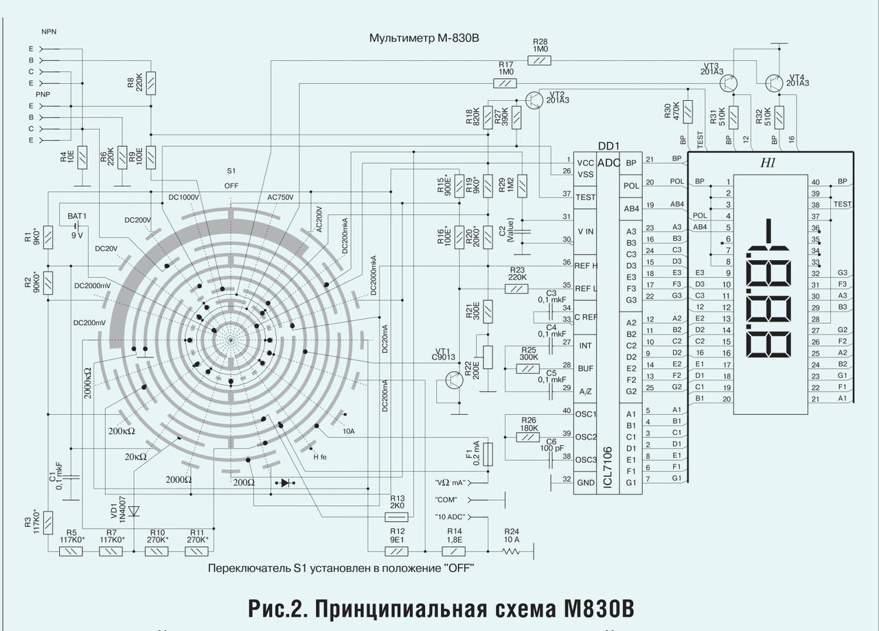 Мультиметр DT-830B номинал резистора