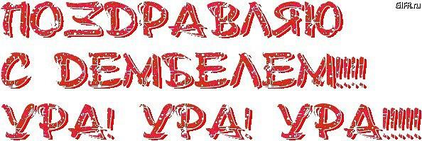 http://forumimage.ru/uploads/20161217/148198223098687298.jpg
