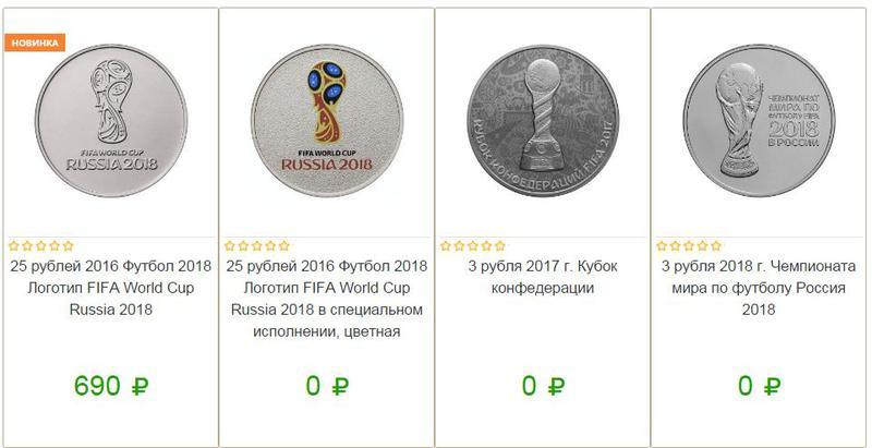 План выпуска монет на 2017 год 2018 2 forint 1983 цена
