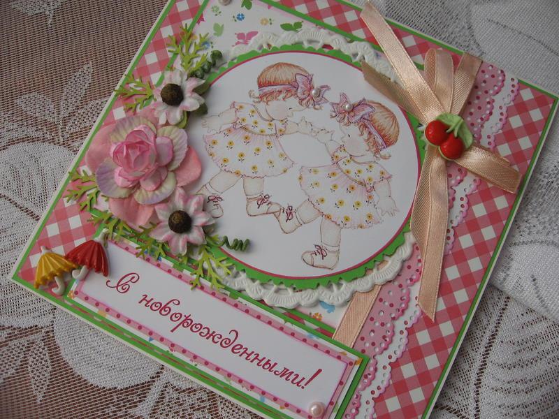 Открытки с днем рождения внучек двойняшек 96