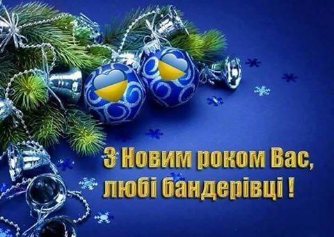 http://forumimage.ru/uploads/20170101/148326241508754671.jpg