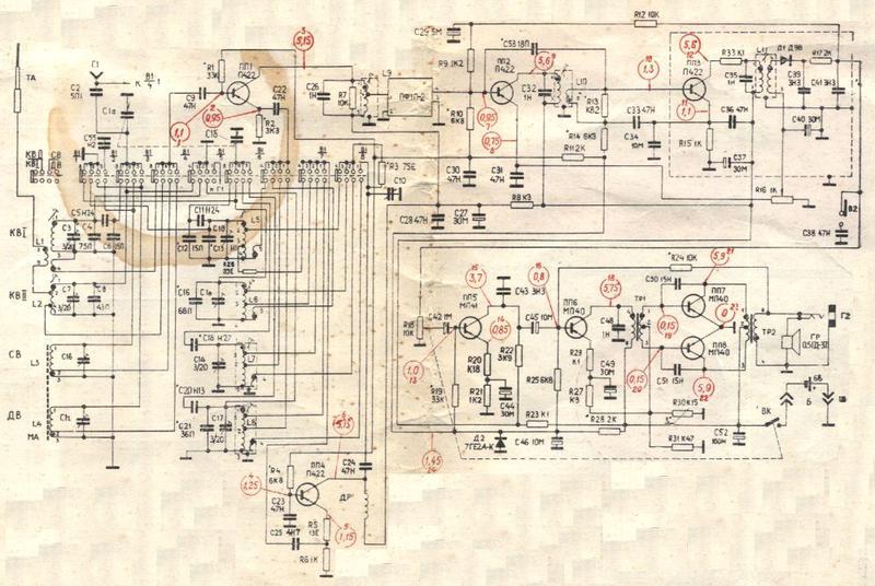 Схема радиоприёмника домбай 303