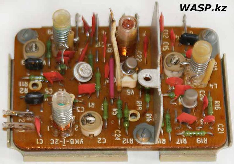 "Форумы сайта ""Отечественная радиотехника 20 века ...: http://rt20.mybb2.ru/viewtopic.php?f=3&t=98487"