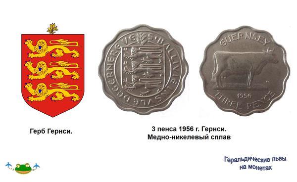 сколько рублей в 20 евро