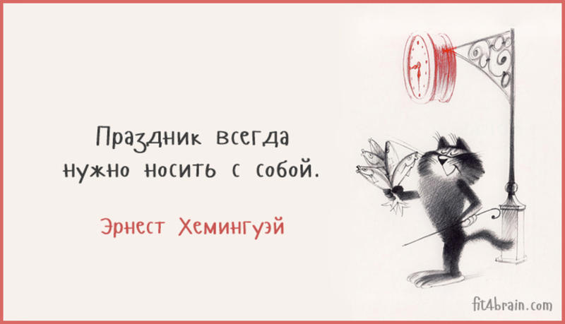 http://forumimage.ru/uploads/20170131/14858390108113583.jpeg