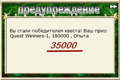 турниры • РУССКАЯ РЫБАЛКА
