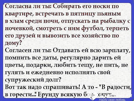 http://forumimage.ru/uploads/20170201/148592247467748783.jpg