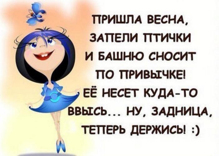 http://forumimage.ru/uploads/20170203/148610544011373425.png
