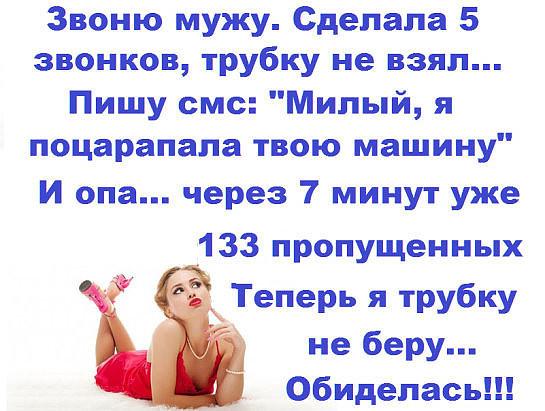 http://forumimage.ru/uploads/20170208/148653447764832968.jpg