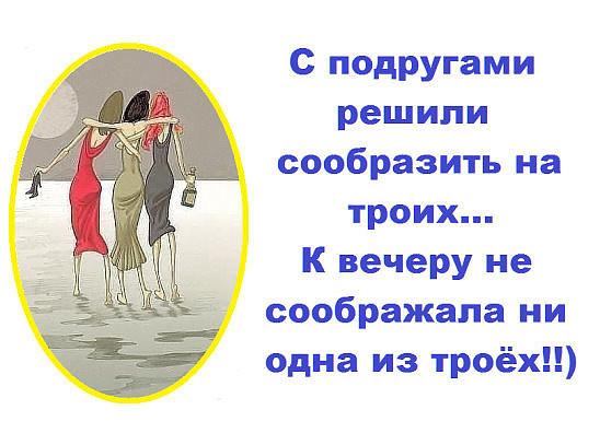 http://forumimage.ru/uploads/20170208/148658912859765280.jpg