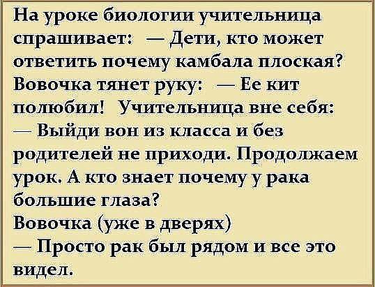 http://forumimage.ru/uploads/20170210/148669318723942670.jpg