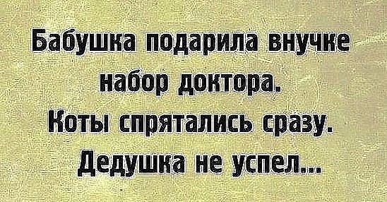 http://forumimage.ru/uploads/20170210/148669319047999139.jpg