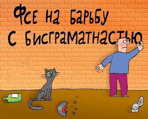 http://forumimage.ru/uploads/20170221/148766523822492910.jpg