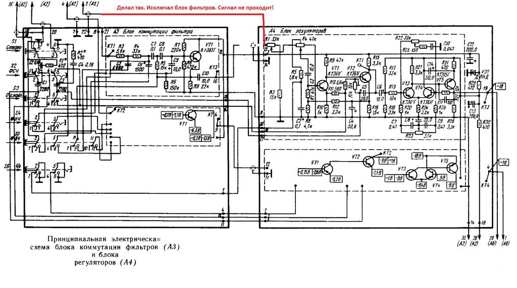 Схема радиотехники с 30