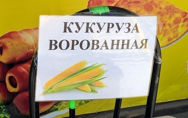http://forumimage.ru/uploads/20170228/148830854592694986.jpg