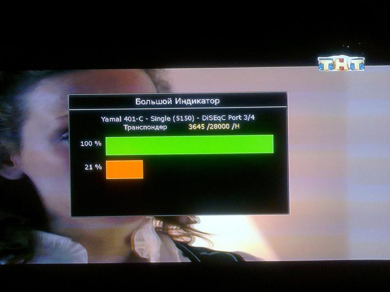 S2/DVB-T2/DVB-C/IP/OTT TV-DX форум: satdx.2ua.in.ua (ВРЕМЕННО СВОБОДНАЯ РЕГИСТРАЦИЯ) • Редактировать сообщение