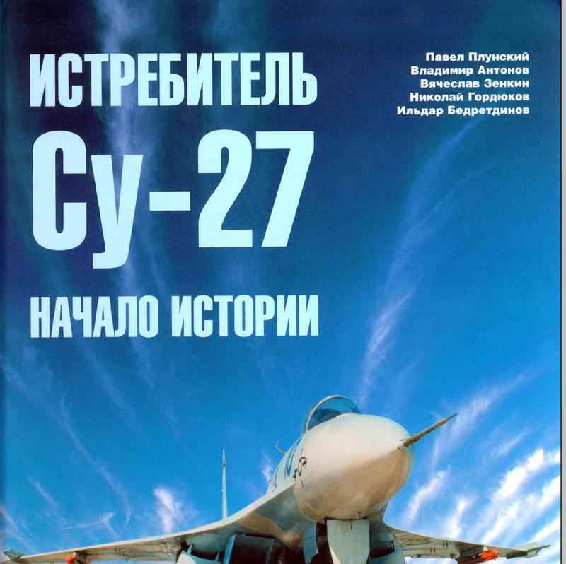 МиГ 1.44 / 1.42