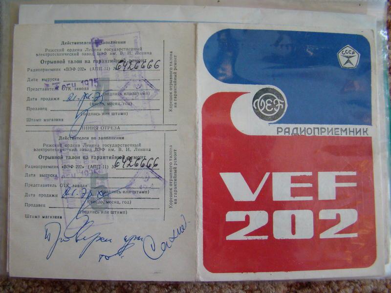 Дмитрий, Краматорск Украина