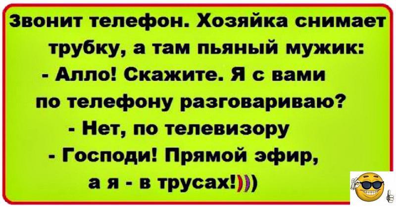 http://forumimage.ru/uploads/20170414/14922072834282630.jpg