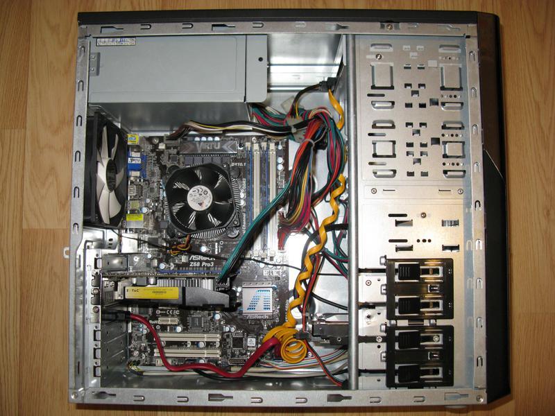 Четырехядерный системничек intel i5-2300