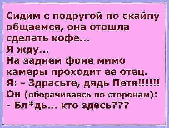 http://forumimage.ru/uploads/20170417/149243124546091813.jpg