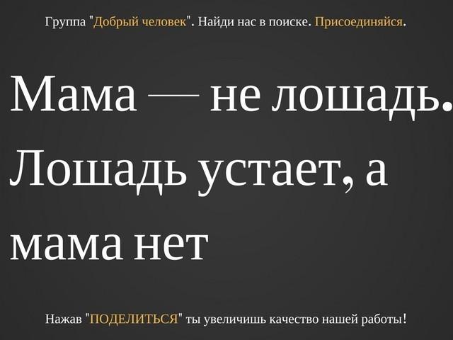 http://forumimage.ru/uploads/20170423/149290567471404360.jpg