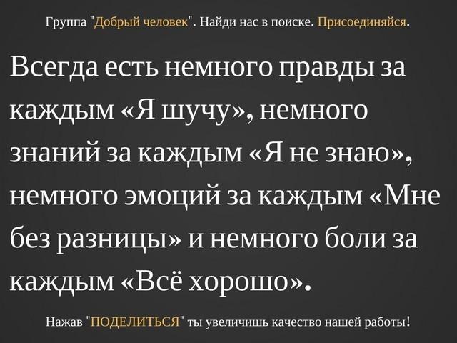 http://forumimage.ru/uploads/20170423/14929056869806431.jpg
