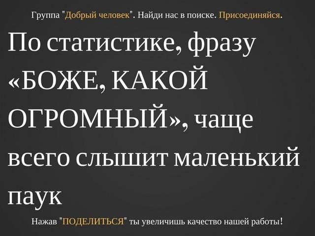 http://forumimage.ru/uploads/20170423/14929056911598826.jpg
