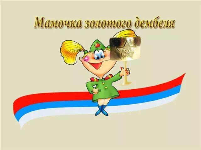 http://forumimage.ru/uploads/20170425/149310905781563921.jpg