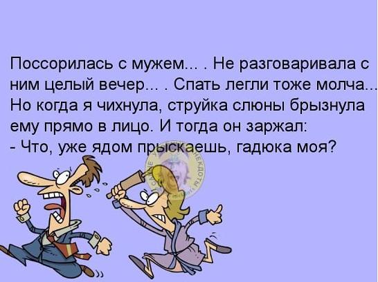http://forumimage.ru/uploads/20170426/149323831492302074.jpg