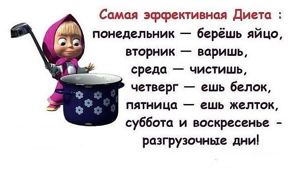 http://forumimage.ru/uploads/20170426/149323831822328331.jpg