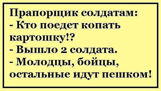 http://forumimage.ru/uploads/20170427/149328727102622789.jpg
