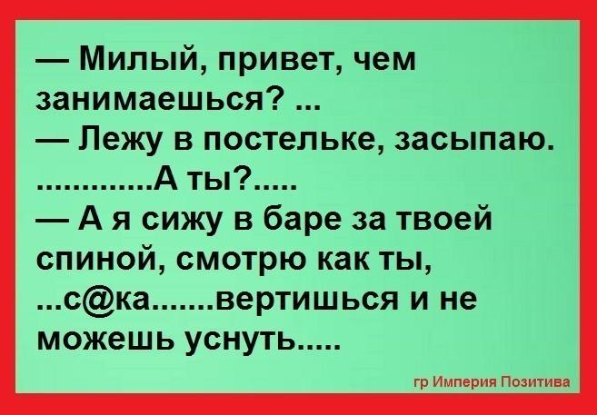 http://forumimage.ru/uploads/20170427/149328727442295993.jpg