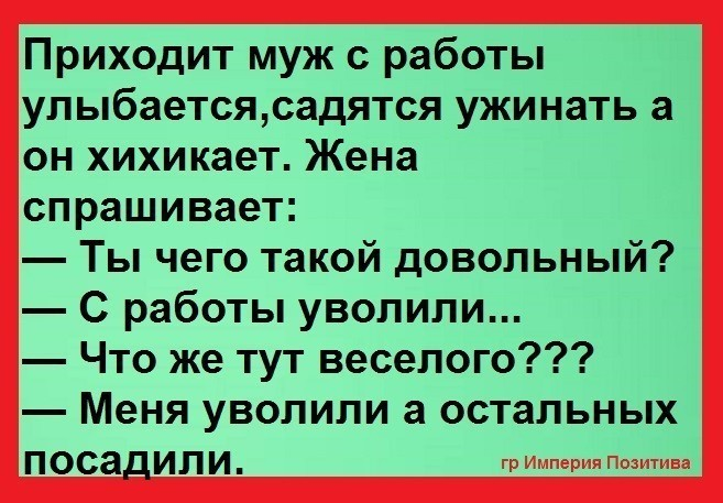 http://forumimage.ru/uploads/20170427/14932872813498702.jpg