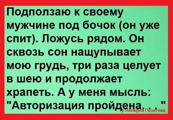 http://forumimage.ru/uploads/20170427/149328734035818453.jpg