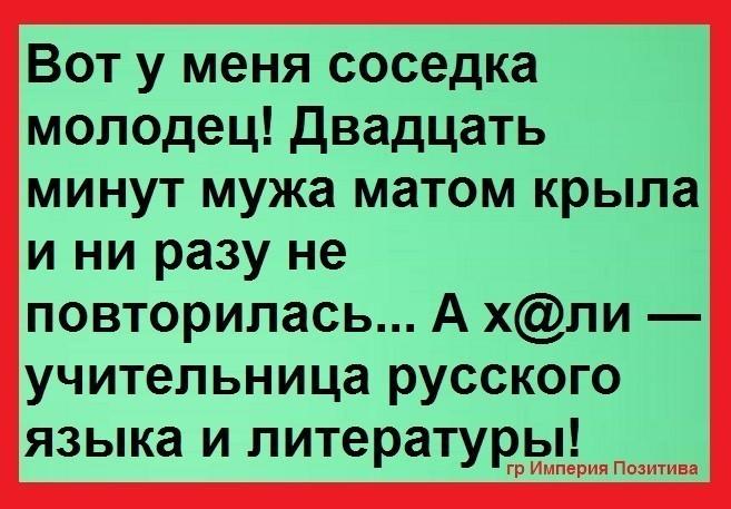 http://forumimage.ru/uploads/20170427/149328734377782144.jpg