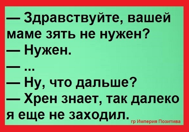 http://forumimage.ru/uploads/20170427/14932873469761397.jpg