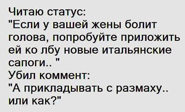 http://forumimage.ru/uploads/20170427/149331803222814369.jpg