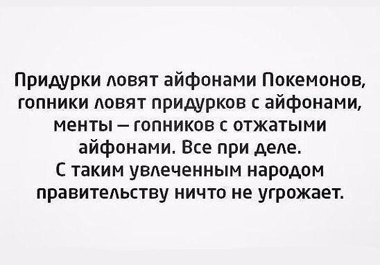 http://forumimage.ru/uploads/20170427/149331803525072811.jpg