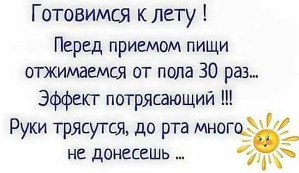 http://forumimage.ru/uploads/20170427/149331803896991611.jpg