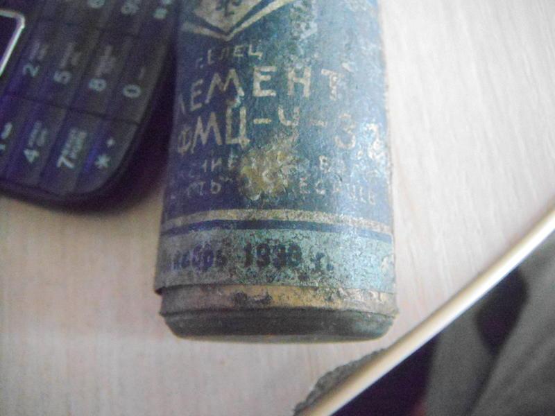 Батарейка 1930г