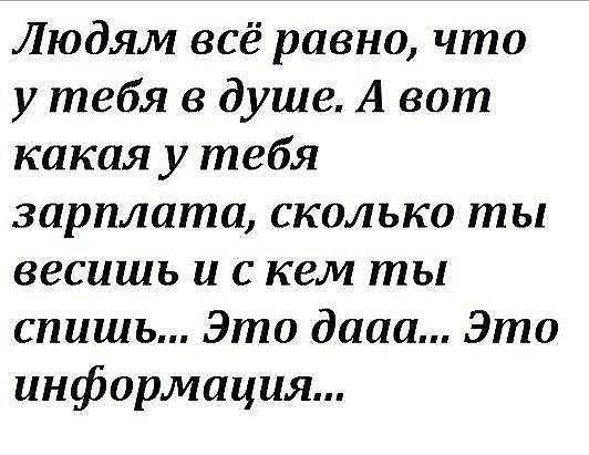 http://forumimage.ru/uploads/20170503/149382779225215850.jpg