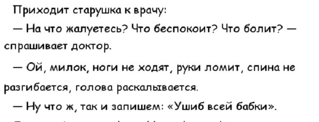http://forumimage.ru/uploads/20170504/149391449251468247.png