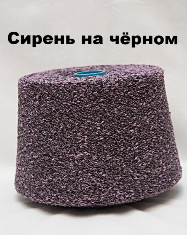 Камешки - Хлопок №11