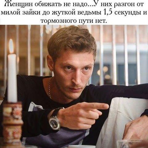 http://forumimage.ru/uploads/20170511/149453307923346336.jpg