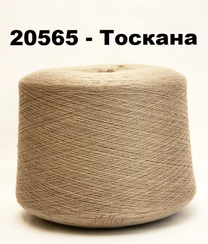 Хлопок (50Хлопок / 50Акрил) - Турция