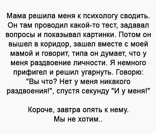 http://forumimage.ru/uploads/20170514/149478874450325944.jpg