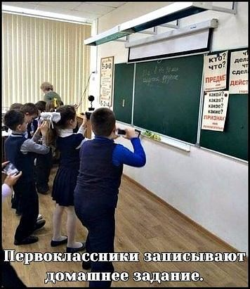 http://forumimage.ru/uploads/20170515/149487838669376042.jpg