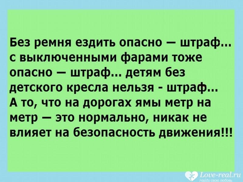 http://forumimage.ru/uploads/20170516/149496858180112750.jpg